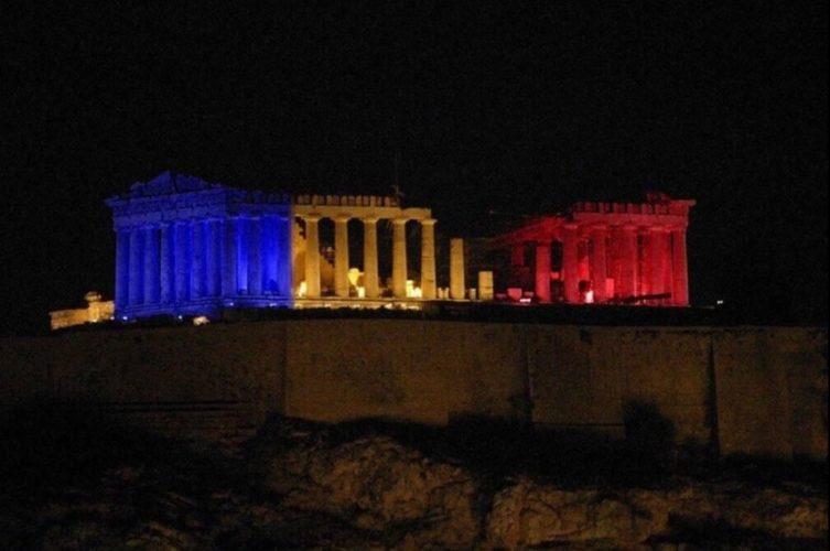 Bulsara Adv Francia Atene